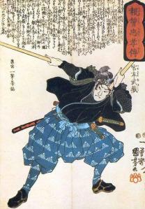 MiyamotoMusashi